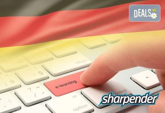 Подгответе знанията си по немски език със Sharpender!