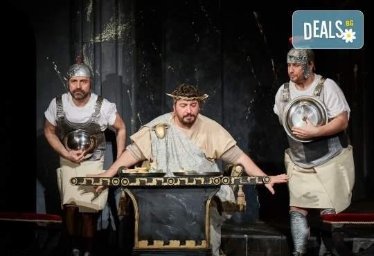 """Комедията """"Ромул Велики"""" на 19-ти февруари (сряда) в МГТ """"Зад канала"""""""