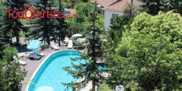 All Inclusive в Хотел Виталис, Пчелин! Включва минерални басейни!