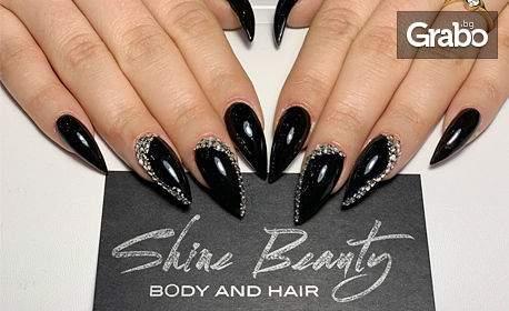 Възползвайте се от маникюр с гел лак със Shine Beauty Studio!