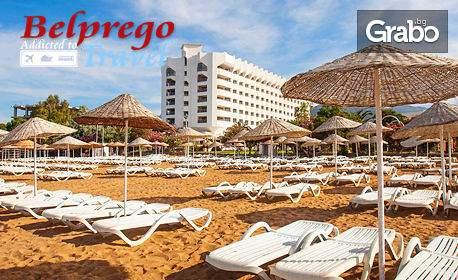 Отпочивайте в Ladonia Hotels Kesre*4, Кушадасъ за осем дни!