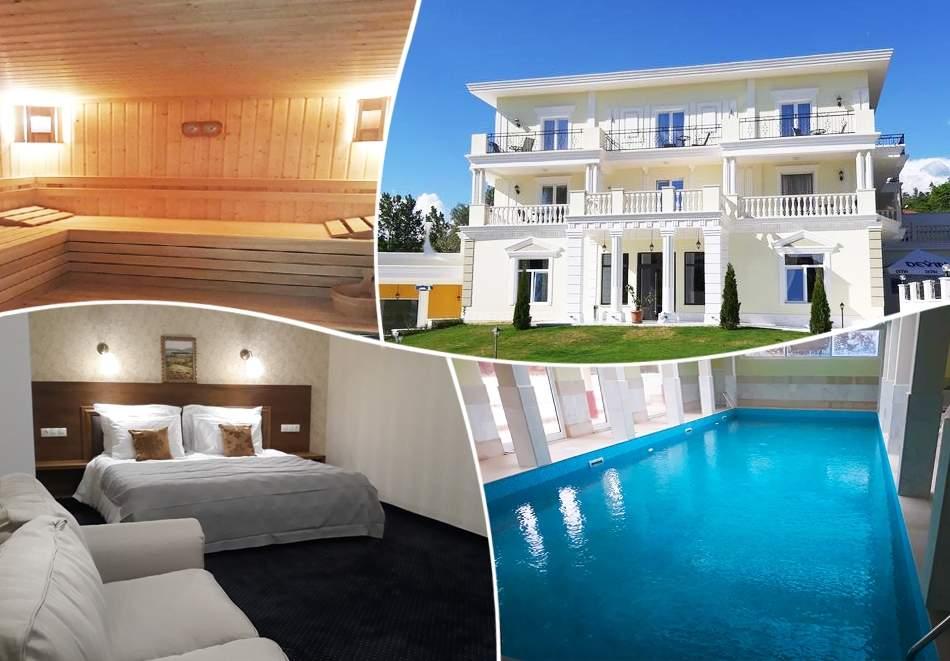 Отпочивайте в хотел Алексион Палас, Огняново! Възползвайте се от вечери и закуски! + минерален басейн и зона за релакс