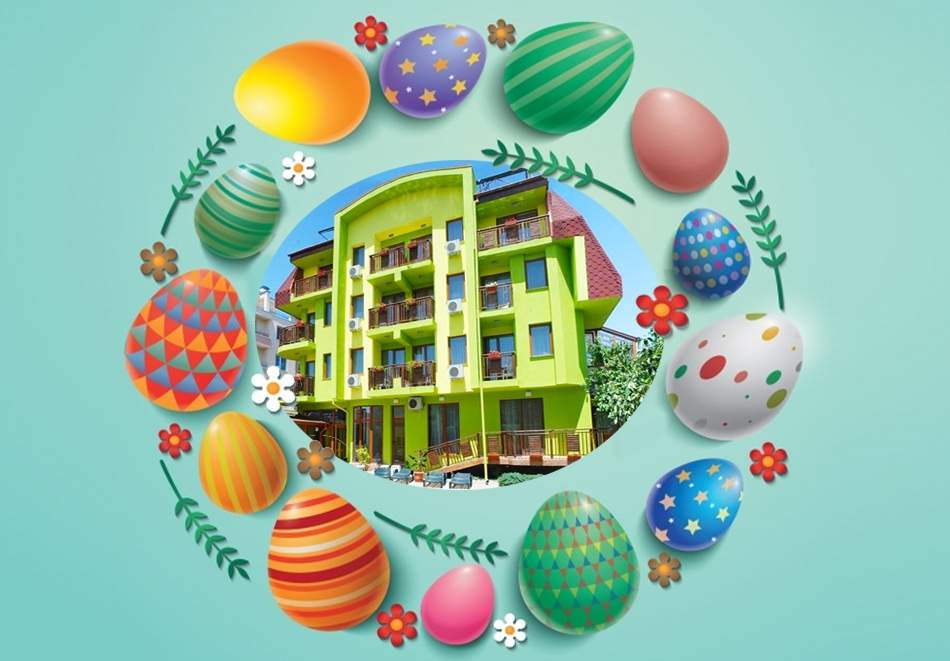 Посрещнете Великденските празници в Хотел Грийн Хисар, Хисаря! Включен басейн!