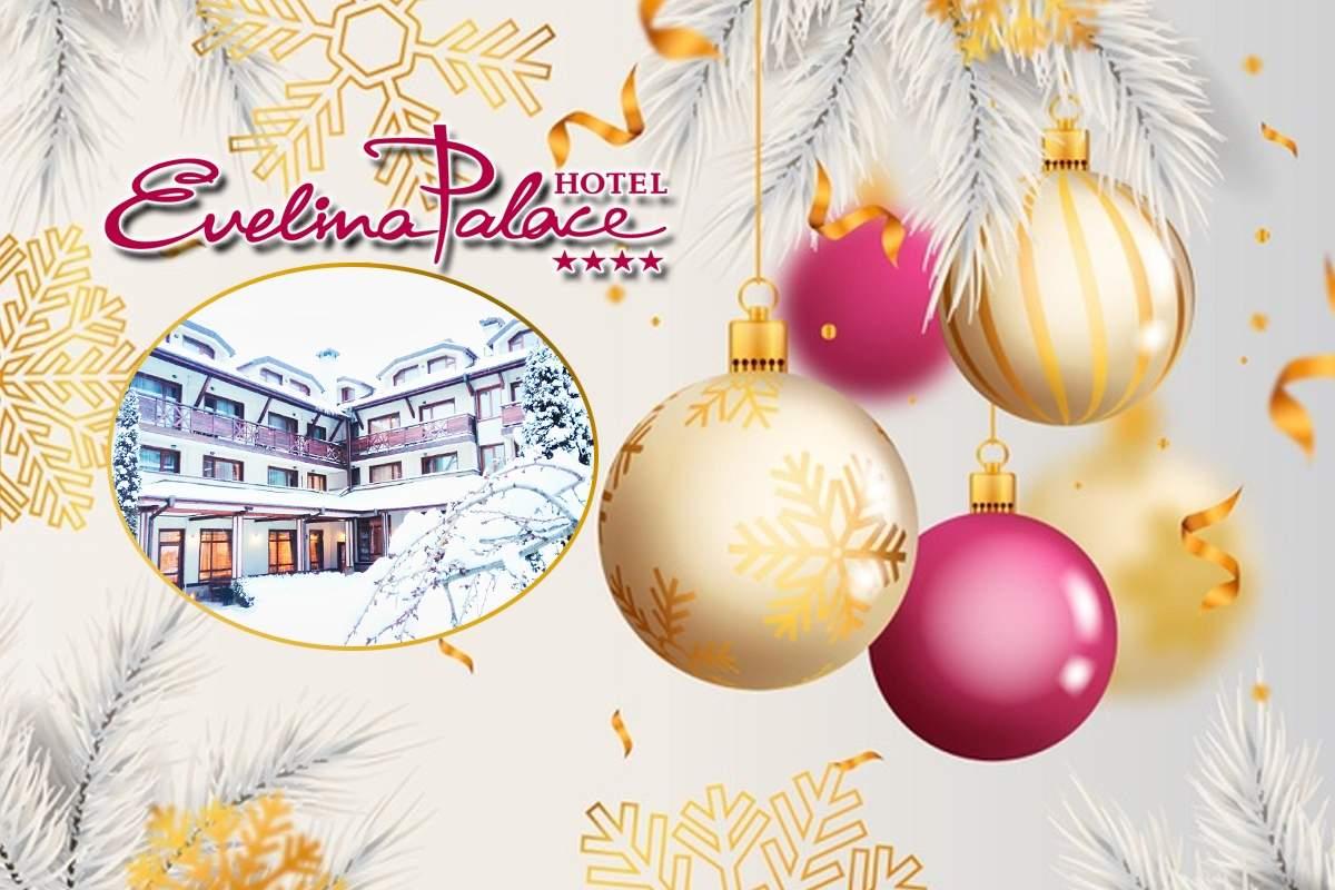 Посрещнете Коледните празници в хотел Евелина Палас*4, Банско! Включва басейн, вечери и закуски!