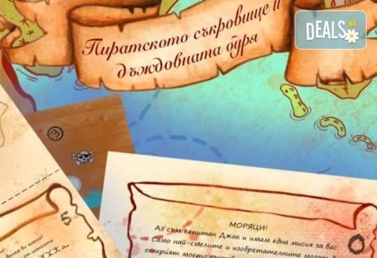 """Escape room у дома! """"Пиратското съкровище и дъждовната буря"""" от Паяжината"""