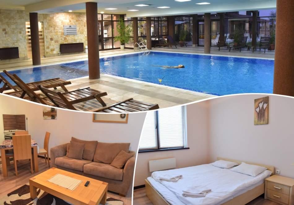 Почивайте в хотел Роял Банско Апартмънтс! Включва зона за релакс, басейн и закуски!