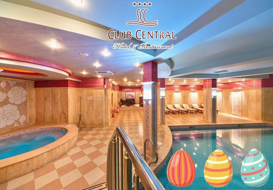 Великден в Хисаря! Три нощувки за двама със закуски, вечери, празничен обяд , басейн с минерална вода и релакс център в хотел клуб Централ****