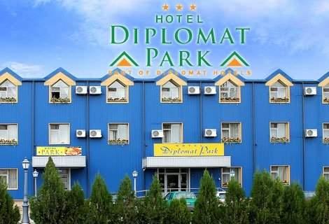 Отпочивайте в Дипломат Парк***, Луковит! Включва изхранване закуска!