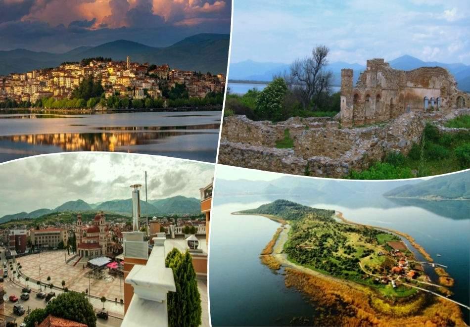 Релаксирайте за четири дни в Гърция! Включено изхранване вечери и закуски! + Транспорт