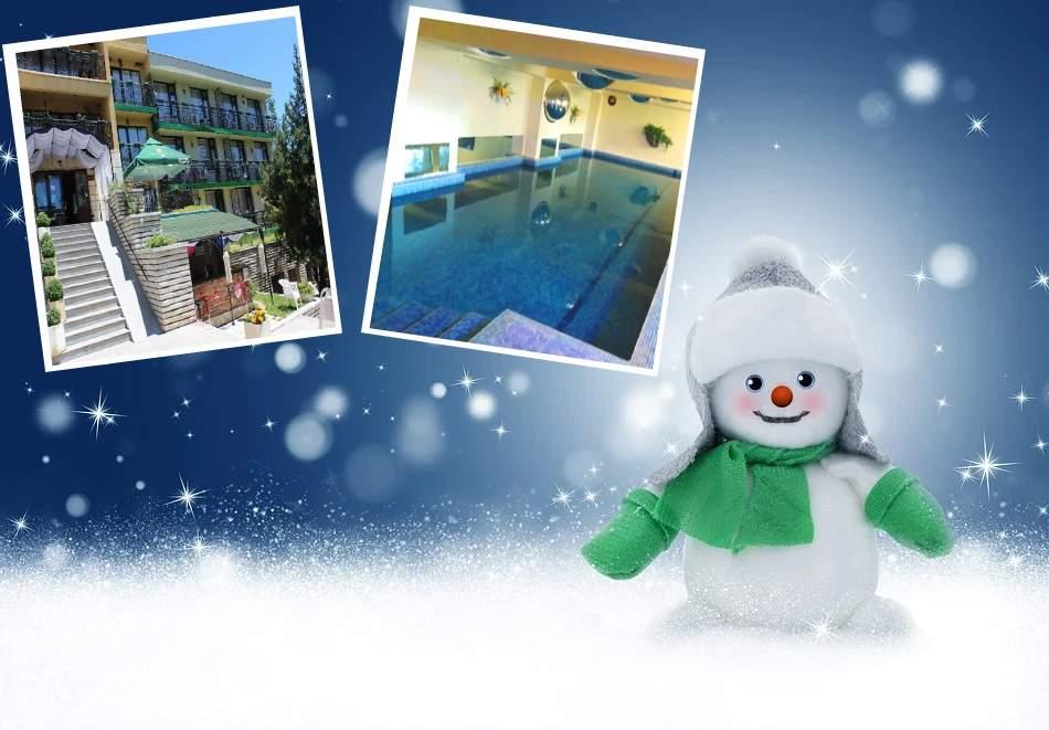 Посрещнете Коледните празници в хотел Виталис, Пчелински бани! Включва минерални басейни!