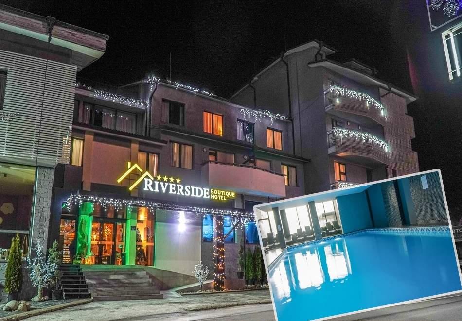 Релаксирайте в хотел Ривърсайд*4, Банско! + Басейн и закуска!