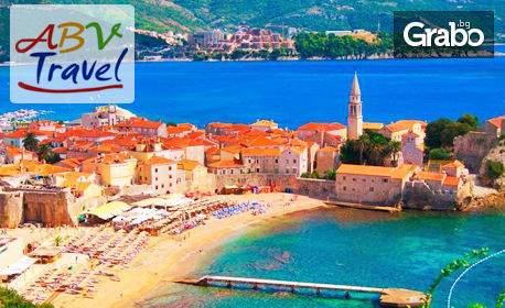 За 6 Септември в Черна гора! 3 нощувки със закуски и вечери в Будва, плюс транспорт