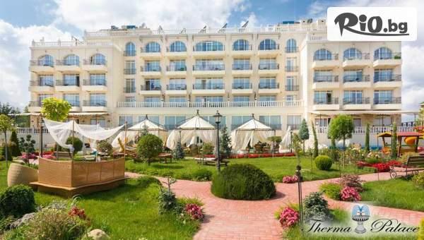 Релаксирайте в Балнеохотел Терма Палас, Кранево! Включва басейн с минерална вода и закуска! + Опция за вечеря