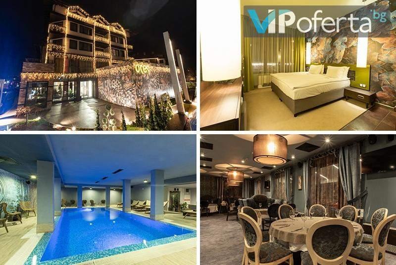 Почивайте в Бутиков хотел Орес, Банско! Включва басейн и закуска! + Опция за вечеря