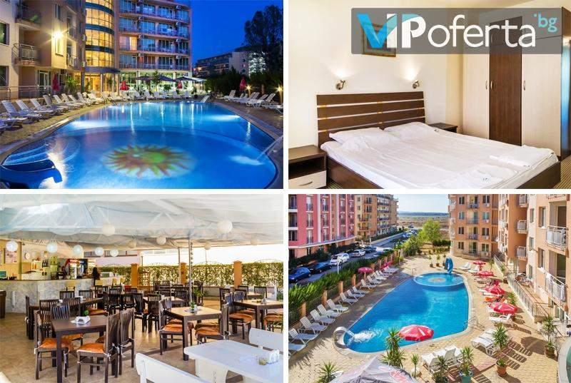 Еднодневен пакет със закуска или закуска и вечеря + ползване на басейн в Комплекс Black Sea, Слънчев бряг