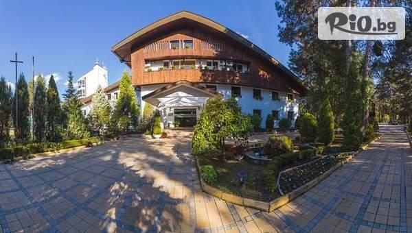 Отпочивайте в Хотел Борова гора, Пирдоп! Включва зона за релакс и изхранване закуска! Плюс басейн!