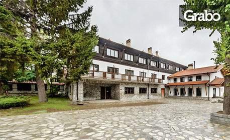 Релаксирайте в Edelweiss Tourist House, Банско през март месец!