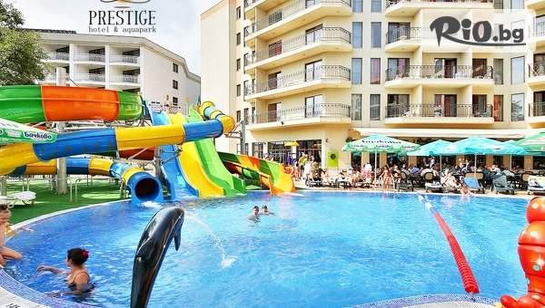 Релакс в Престиж Хотел и Аквапарк, Златни пясъци! Включени зона за релакс, аквапарк и басейни!