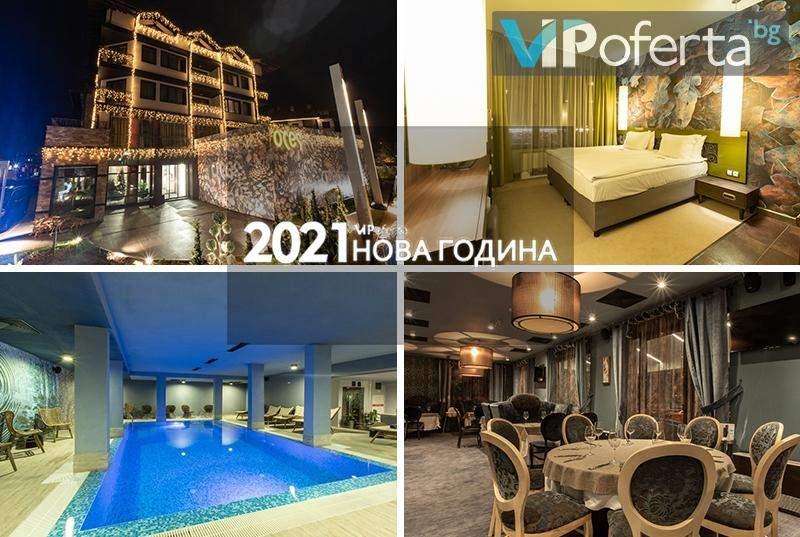 Голям релакс в Бутиков хотел Орес, Банско! Включва вечеря и закуски!