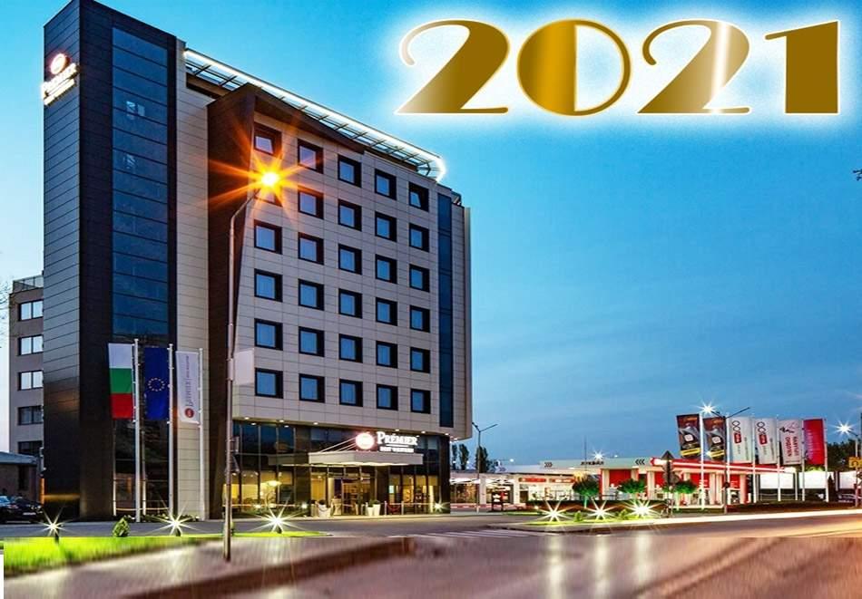 Отпразнувайте 2021-ва година в хотел Бест Уестърн Премиер*4, Пловдив! Включва вечеря и брънч