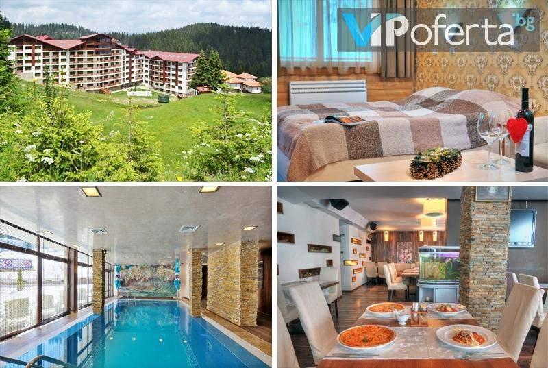 Пакети за ДВАМА със закуски и вечери + басейн от Apart Hotel Forest Nook ***, Пампорово