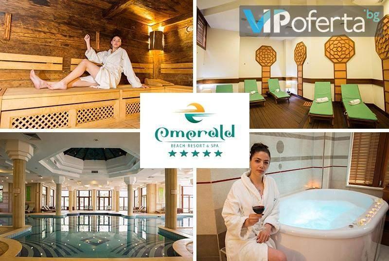 Почивайте в Emerald Beach Resort & Spa, Равда! Включва басейн и СПА