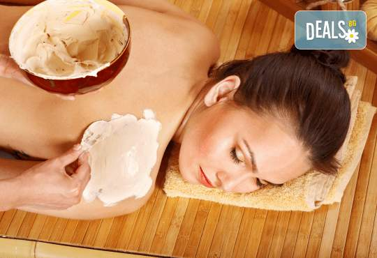 60-минутна релаксираща терапия с масаж и маска в Масажно студио Адонай Елохай