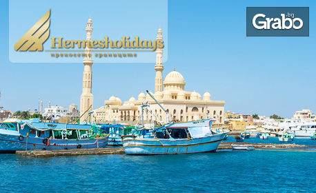 All Inclusive в хотел***** за осем дни в Египет! + Транспорт