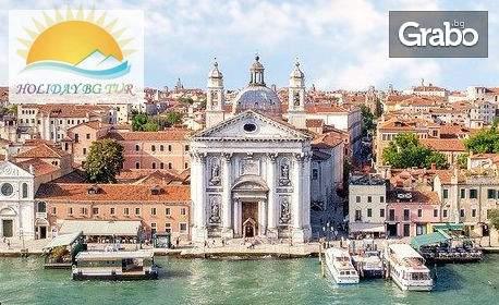 Релаксирайте с ваканция за пет дни във Верона, Загреб, Любляна, Лидо ди Йезоло и Милано! Включено изхранване закуски! + Транспорт