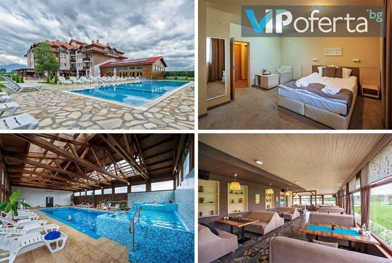 Ваканция в Хотел Seven Seasons, Баня! Включва басейн с минерална вода, зона за релакс и изхранване вечеря/закуска!