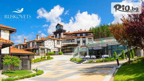 Отпочивайте в Ruskovets Resort and Thermal SPA, Добринище! Включва басейни с минерална вода, вечеря и закуска!