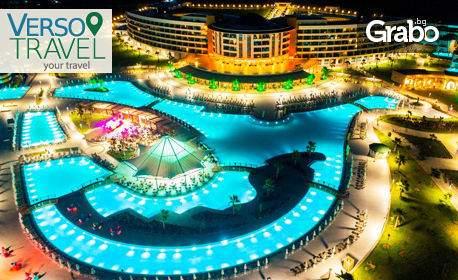 Ранни записвания за почивка в Дидим през 2020! 7 нощувки на база Ultra All Inclusive в хотел Aquasis De Luxe Resort & Spa 5*