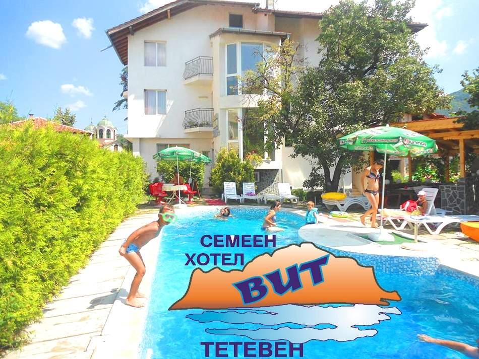 Ваканция в хотел ВИТ, Тетевен! Включва басейн, вечеря и закуска!