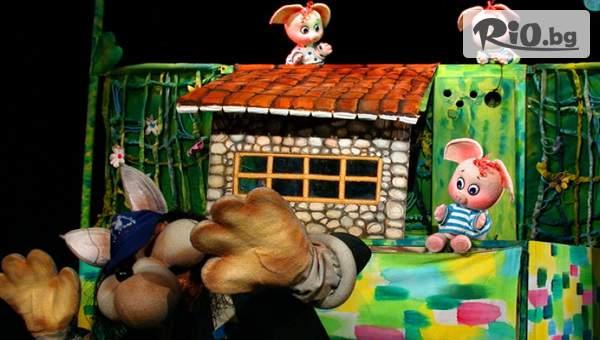 """Детски куклен театър """"Трите Прасенца"""" на 17 Октомври, Събота от 11:00 часа, от Кинотеатър Освобождение"""