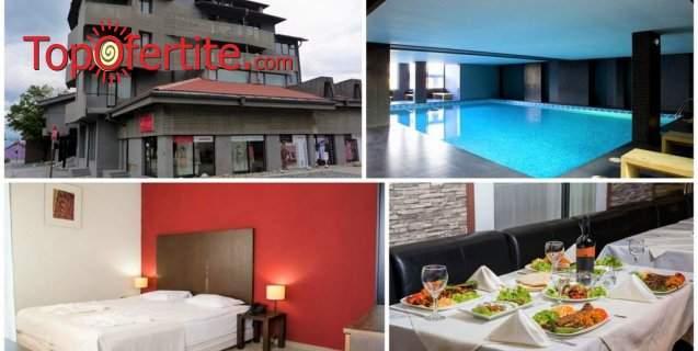 Отпочивайте в Ривърсайд Бутик хотел 4*, Банско! Включено изхранване вечеря и закуска! + Басейн