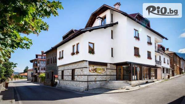 Почивка в Банско! 2 или 3 нощувки на човек със закуски + сауна, от Бутиков Хотел Кампанела