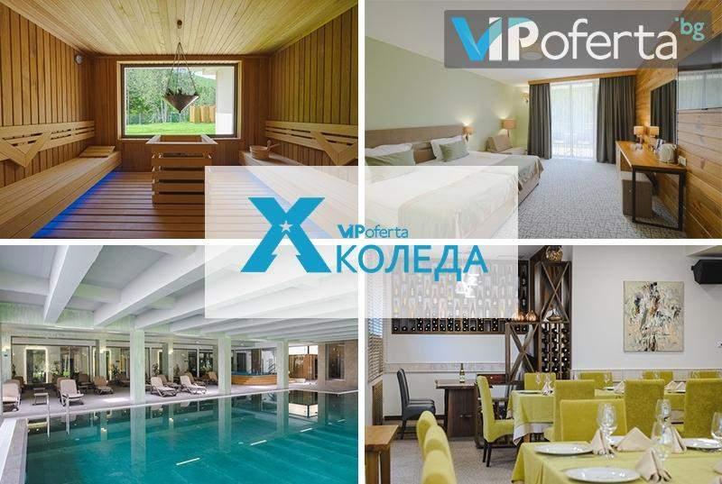 Релакс в СПА Хотел Орбита, Благоевград! Включва басейн, вечеря и закуска!