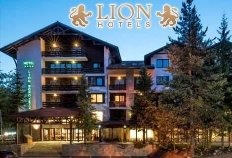 Посрещнете 2021-ва година в Хотел LION, Боровец! Включва официална вечеря! + вечери/закуски и басейн