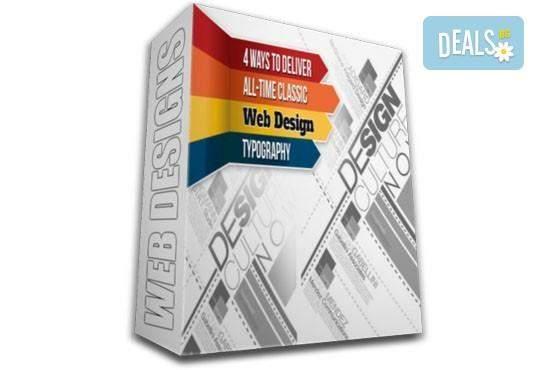 Изработка на уеб сайт до 10 страници с хостинг план и домейн от Web Designs Ltd