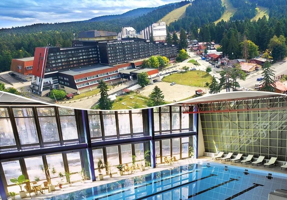 Релаксирайте в хотел Самоков*4, Боровец! Възползвайте се от басейн, вечеря и закуска!