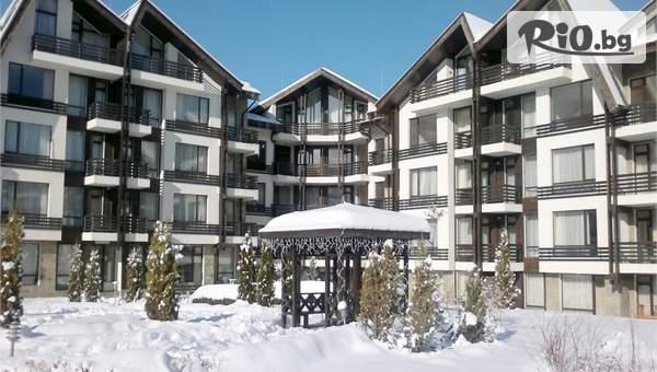 Посрещнете Студентския празник в Хотел Aspen Resort, близо до Банско! Включва зона за релакс, басейн, вечеря и закуски!