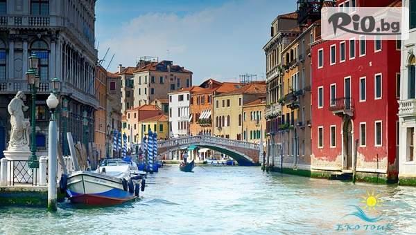 Автобусна екскурзия до Загреб, Верона и Венеция! 3 нощувки със закуски и екскурзовод + възможност за посещение на Милано, от Еко Тур Къмпани