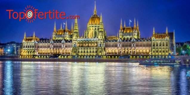 Посрещнете Деня на Влюбените във Виена, Нови Сад и Будапеща за четири дни! Включено изхранване закуски!