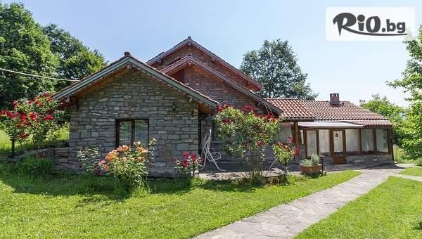 Релаксирайте в К-с от къщи за гости Романтика, близо до Априлци! Подходящо за голяма компания