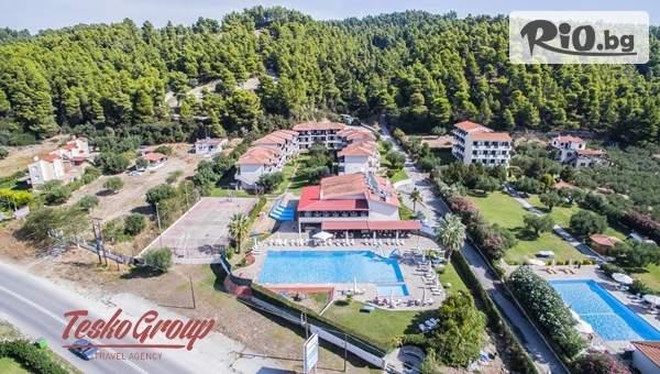 Лятна почивка на Халкидики, Гърция! 5 или 7 нощувки на база All Inclusive в Хотел BELLAGIO 3* + басейн, от Теско груп