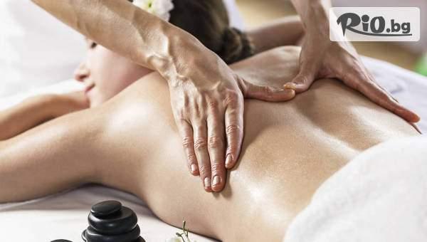Дълбокотъканен лечебен масаж със сандалово дърво на гръб, врат и рамене + релакс зона, от СПА център в хотел Верея