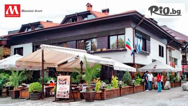 Студентски празник в центъра на Банско! 2 нощувки със закуски и Празнична вечеря, от Хотел и механа Момини двори