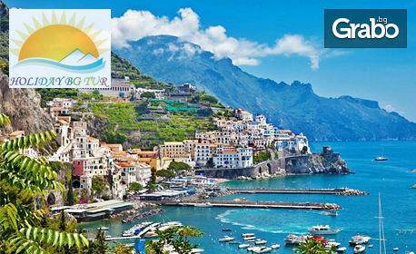Ваканция за пет дни в Солун, Соренто, Бари и Неапол! Включено изхранване закуски! + Транспорт