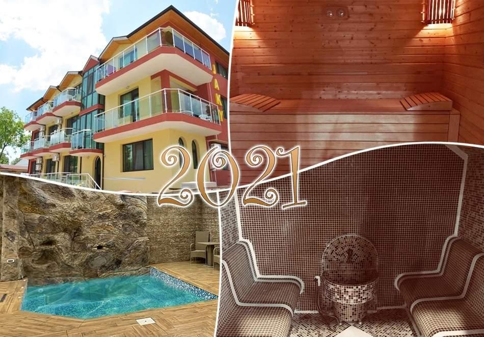 Отпразнувайте 2021-ва година в хотел Жаки, Кранево! Включва зона за релакс, басейн и закуски! Плюс жива музика