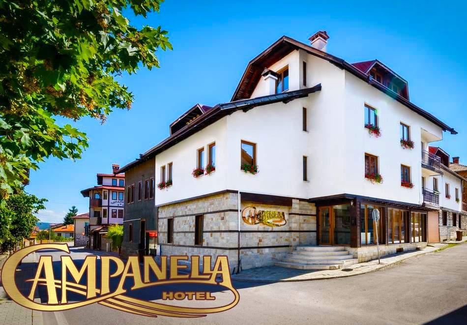 Релаксирайте в хотел Кампанела*3, Банско! Включва изхранване закуска!